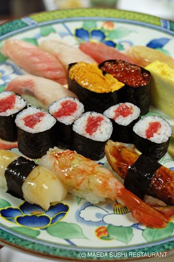 Maeda Special Sushi